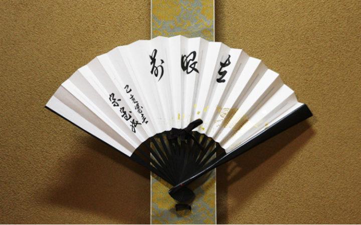 お茶の用語辞典(ら~わ行)