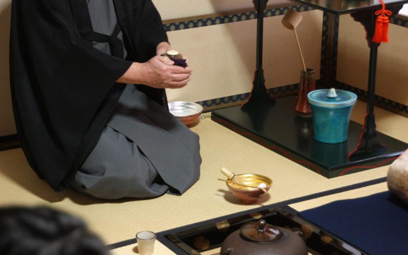 お茶の用語辞典(さ行)